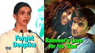 Forget Deepika, Ranveer express Love for his 'Bae' - IANSLIVE