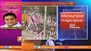 KTR Huge Rally For To Take Oath As TRS Working President At Telangana Bhavan | iNews - INEWS