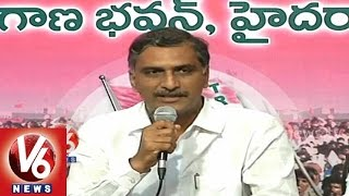 Telangana Minister T Harish Rao press meet in Telangana Bhavan - Hyderabad - V6NEWSTELUGU
