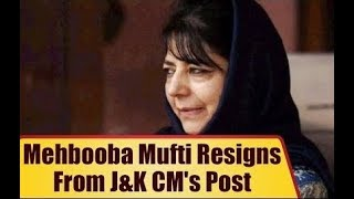 Mehbooba Mufti addresses media, says made all efforts to initiate dialogue - NEWSXLIVE