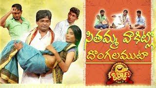 Seethamma Vakitlo Dongala Mutha - Kiraak Comedy Show - 90 - Punch Prasad -Mallemalatv - MALLEMALATV