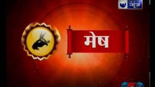 Aaj Ka Rashifal, 20th August 2018 | आज का राशिफल | Daily Horoscope | Guru Mantra - ITVNEWSINDIA