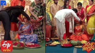 Naalugu Sthambalata Serial Promo - 10th December 2019 - Naalugu Sthambalata Telugu Serial - MALLEMALATV