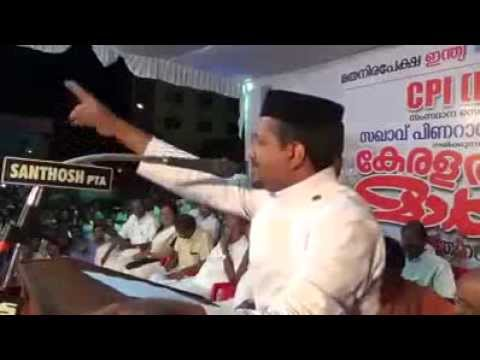 Funny Speech in Malayalam deliverd by a Father