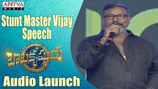 Stunt Master Vijay Speech At Balakrishnudu Audio Launch Live | Nara Rohit, Regina, Mani Sharma - ADITYAMUSIC