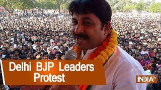 Delhi BJP Leaders Stage Protest Against Rahul Gandhi Near Congress Headquaters - INDIATV