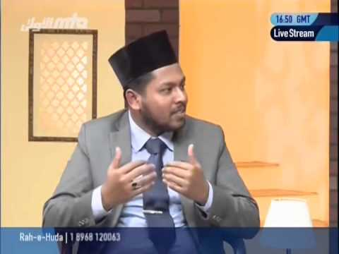 Urdu Rahe Huda 15th March 2014 - Ask Questions about Islam Ahmadiyya