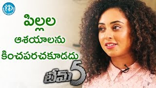We Should Never Discourage Kids To Follow Their Dreams - Pearle Maaney || Talking Movie With iDream - IDREAMMOVIES
