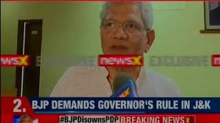Sitaram Yechury reacts on BJP-PDP Alliance Break: 'State Now In The Hands of BJP, RSS' - NEWSXLIVE