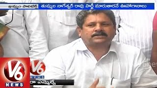 TRS party plans to strengthen the party in district - Khammam - V6NEWSTELUGU