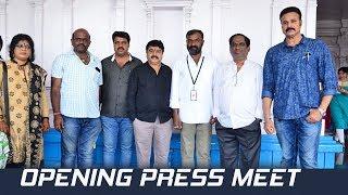 Gagan Movie Opening Press Meet LIVE | TFPC - TFPC