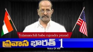 CM Chandrababu's 100 Days Regime Success or Not? | Pravasa Bharat | Part 1 : TV5 News - TV5NEWSCHANNEL
