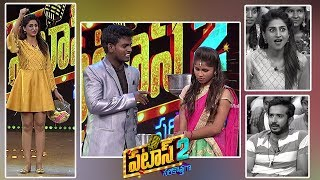 Patas 2 - Pataas Latest Promo - 6th June 2019 - Anchor Ravi, Varshini  - Mallemalatv - MALLEMALATV