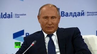 Putin attends Valdai Club plenary session in Sochi - RUSSIATODAY