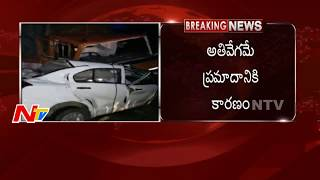 Road Accident in Bangalore || Car Hits Tanker || 5 Passed Away || NTV - NTVTELUGUHD