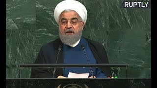 LIVE: Iranian President Hassan Rouhani addresses UNGA - RUSSIATODAY