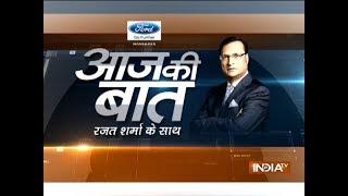 Aaj Ki Baat with Rajat Sharma | 22nd February, 2018 - INDIATV