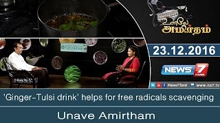 Unave Amirtham 23-12-2016 'Ginger-Tulsi drink' helps for free radicals scavenging – NEWS 7 TAMIL Show