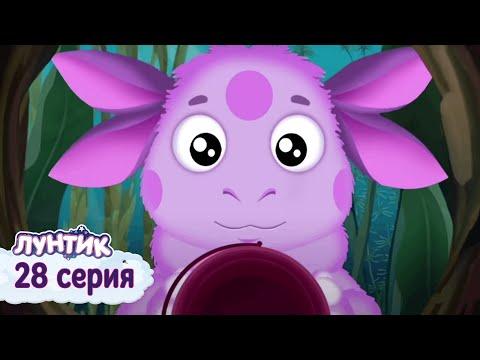 Кадр из мультфильма «Лунтик : 28 серия · Ведёрко»