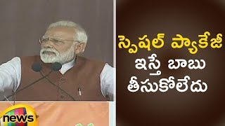 PM Modi Says That Our Government Gave More Funds To AP Under Special Package | Mango News - MANGONEWS
