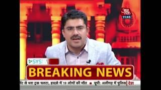 कर्नाटक Live  Updates: आनंद सिंह विधानसभा नहीं पहुंचे, Congress ने लगाए BJP पर Kidnapping के आरोप - AAJTAKTV