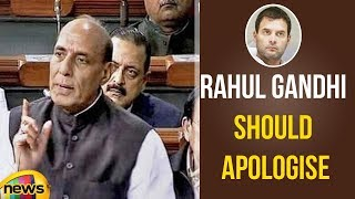 Rahul Gandhi Should Apologise for His Attempt to Mislead People on Rafael Deal | Rajnath Singh - MANGONEWS
