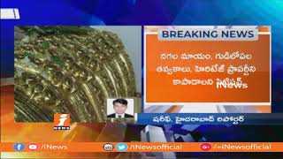 PIL on TTD Controversy in High Court | Petitioner Demand CBI Enquiry | iNews - INEWS