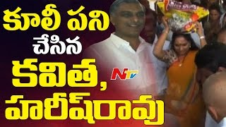 Harish Rao and Kavitha Turn Daily Labour || Gulabi Coolie Programme || NTV - NTVTELUGUHD