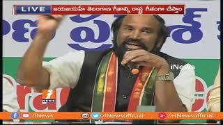 Uttam Kumar Reddy Speech | Congress Releases People's Manifesto | Telangana Elections | iNews - INEWS