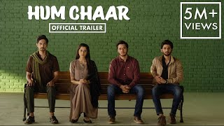 Hum Chaar Official Trailer 2019 | Rajshri Productions | Prit, Simran, Anshuman, Tushar | 15.02.2019 - RAJSHRI