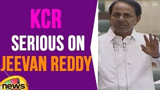 KCR Says Jeevan Reddy To Talk Meaningful | Telangana Assembly | Mango News - MANGONEWS