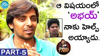 Comedian Priyadarshi Exclusive Interview Part #5 || Frankly With TNR | Talking Movies with iDream - IDREAMMOVIES