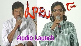 Tommy Movie Audio Launch | Rajendra Prasad‬ | Chakri | 02 - TELUGUONE