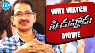 Why Watch Speedunnodu Movie - Bheemaneni Srinivas Rao || Talking Movies with iDream - IDREAMMOVIES