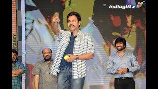 JERSEY Pre-Release Event Highlights || Venkatesh || Natural Star Nani || Indiaglitz Telugu - IGTELUGU
