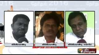 "Ungal Thoguthi Ungal Pradhinithi 25-09-2015 ""Vikravandi"" – Puthiya Thalaimurai TV Show"