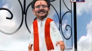 Jaane Bhi Do Yaaro: Uddhav Thackeray dreaming for CM post - ITVNEWSINDIA
