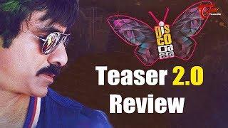 Disco Raja Teaser 2.0 Review | Ravi Teja, Nabha Natesh, Payal Rajput | VI Anand | TeluguOne - TELUGUONE