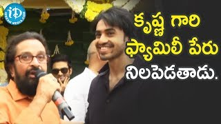 Satyanand Speech @ Galla Jayadev's Son Ashok Galla Debut Movie Launch | iDream Movies - IDREAMMOVIES