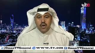 شؤون الساعة | اليمن..  الفرصة لا تأتي مرتين | الأربعاء 27 أبريل 2016م