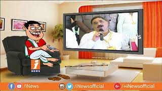 Dada Funny Talk With Kalava Srinivasulu and TG Venkatesh On Babu Tour | Pin Counter | iNews - INEWS