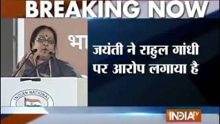 Jayanthi Natrajan may quit Congress - INDIATV