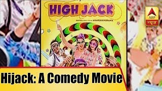Hijack: Pyaar Ka Punchnama girl returns with a comedy movie - ABPNEWSTV