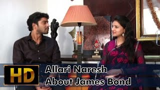 Allari Naresh Talks About James Bond - IGTELUGU