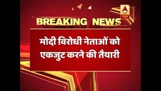 Shakti Pradarshan for 2019 LS elections during oath ceremony - ABPNEWSTV