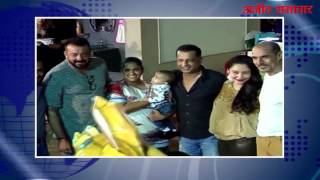 मुम्बई : अभिनेता संजय दत्त ने बांद्रा स्थित घर में अपने बच्चों का जन्मदिन मनाया