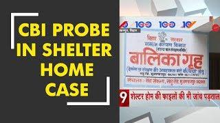 News 100: CBI team investigates Muzaffarpur shelter home case - ZEENEWS