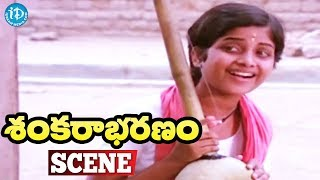 Sankarabharanam Movie Scenes - Tulasi Son Tries To Impress Shankara Sastry || J.V. Somayajulu - IDREAMMOVIES