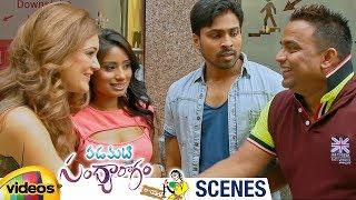 Shahela Rani Introduces Her Friend to Chaitu | Padamati Sandhyaragam London Lo Movie Scenes - MANGOVIDEOS