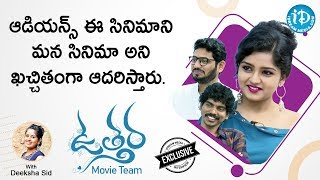 Utthara Movie Team Exclusive Interview | Talking Movies With iDream | Deeksha Sid - IDREAMMOVIES